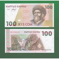 Банкнота Кыргызстан 100 сом (1994) UNC ПРЕСС 2-я серия