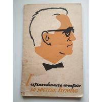 Необыкновенные приключения доктора Флемминга (на фр. языке)