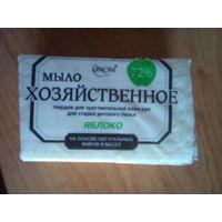 Хозяйственное мыло Яблоко - для стирки детского белья, для чувствительной кожи рук