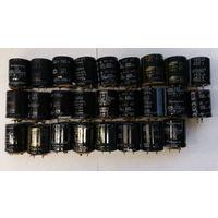 Конденсаторы электролитические 150 мкФ 400 вольт (комплект-26 шт.)