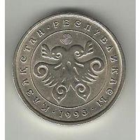 10 тенге 2005 года без герба цена две копейки рф