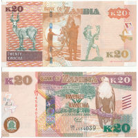 Замбия 20 квача образца 2015 года UNC p59