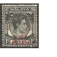 Малайя. Британская военная администрация. Король Георг VI. Пальмы. 1945г. Mi#1.
