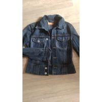 Джуд, джинсовая куртка