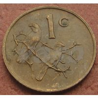 4996:  1 цент 1972 ЮАР