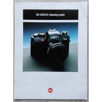 Буклет. 004. Leica R 5