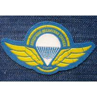 W: Нашивка специалиста воздушно-десантной службы (Б/У), из первых