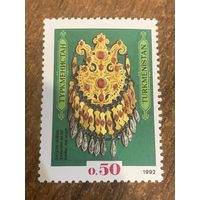 Туркменистан 1992. Ожерелье. Национальный музей. Полная серия