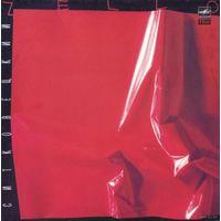 LP Александр Ситковецкий - Зелло (1991)