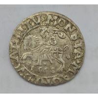 Полугрош 1558