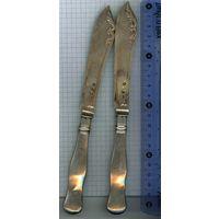 ПАРА шикарных серебряных ножей 19 век поставщик Императорского двора   Францa Иосифа