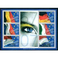Европейский юбилей Гибралтар 2007 год серия из 1 блока