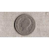Эквадор 1 сукре 1946 //FV/