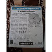 """Упаковка листов (5шт) Оптима 6 """"Leuchtturm"""" Германия 252x202 мм для монет диаметром до 65 мм"""