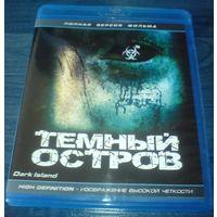 Темный остров (Blu-Ray)