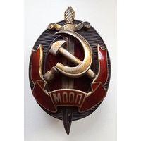 Заслуженный работник МООП. Без номера.