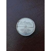 Брак. 1 рубль, вздутие метала. без ПМЦ