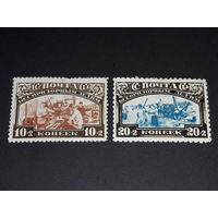 СССР 1929 Помощь беспризорным детям. Полная серия 2 чистые марки