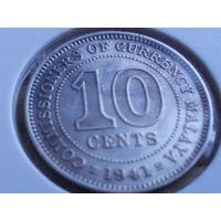 Британская Малайя 10 центов 1941.серебро.