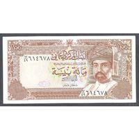 Оман 100 байса 1994 г.