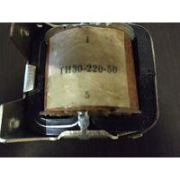 Трансформатор тн 30-220-50