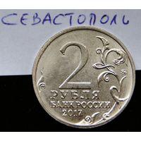 Города Герои. Лот 2 монеты  Керчь, Севастополь. (МНОГО)