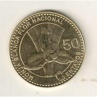 Гватемала 50 сентаво 2012