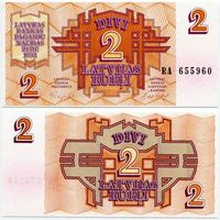 Латвия. 2 рубля (образца 1992 года, P36, UNC) [серия RA]