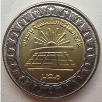 Египет 1 фунт 2019 г. Солнечный парк Бенбан