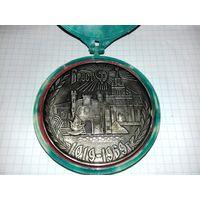 "Настольная медаль ""Брест 950 лет 1019-1969"" в футляре"