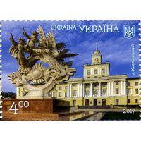 Красота и величие Украины. Хмельницкая область. Хмельницкий Украина 2017 **
