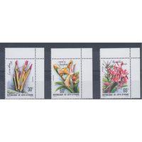 [1426] Кот ди Вуар 1979. Флора.Цветы.Орхидеи.