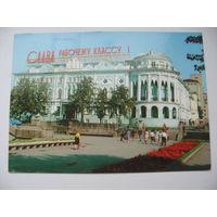 Город Свердловск