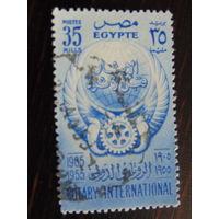 Египет 1955 г. Ротари Интернешнл. Ассоциация.