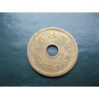 5 иен. Япония.