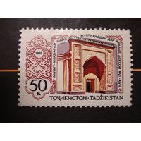 Таджикистан 1992 Мечеть в Ходженте религия архитектура **