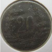 Австрия 20 геллеров 1916 г. (g)