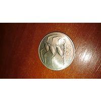 500 лир Сан Марино 1975г. (чайки)