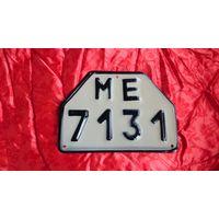 Номерной авто знак/14 (СССР)