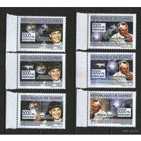 Гвинея 2007 королёв савицкая  серия 6 марок   \7