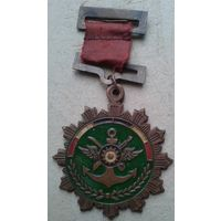 Китайская медаль почета за победу над вьетнамом. Редкая