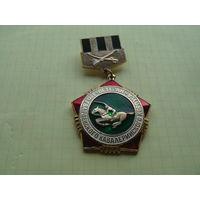 Ветеран 1 гвардейского кавалерийского корпуса
