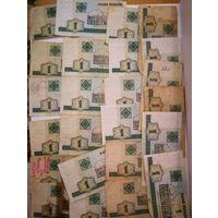 Банкноты образца 1998 и 2000 гг. Всего - 29 шт.