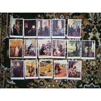 16 открыток одним лотом. Анна Каренина в иллюстрациях О. Верейского.