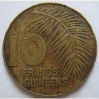 Гвинея 10 франков 1985 г. (d)