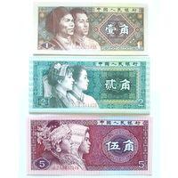 Китай. Сет 1+2+5 цзяо 1980. UNC