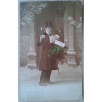 Старинная дореволюционная новогодняя открытка. Подписана