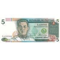 Филиппины 5 песо образца 1990 года UNC P168b