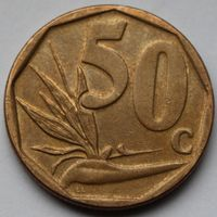 50 центов 2011 ЮАР