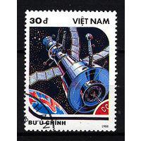 1988 Вьетнам. Космос